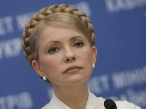 Тимошенко: Аванс Газпрома за транзит не приведет к отчуждению активов НАК Нафтогаз