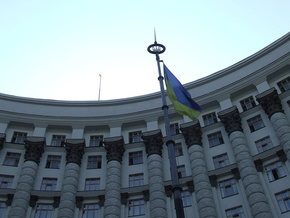Федерация профсоюзов Украины проведет акции протеста в Киеве 1 мая