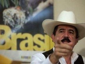 Гондурас закрывает посольство Бразилии