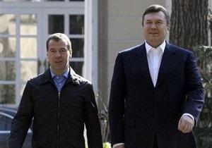 Медведев пообещал Януковичу рассмотреть предложения Киева о снижении цены на газ
