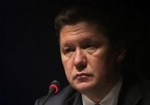 Бойко и Миллер обсудили пути реализации газовых договоренностей президентов Украины и РФ