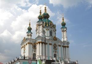 Ъ: В Андреевской церкви могут запретить проводить богослужения