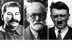 Как Гитлер, Троцкий, Сталин, Тито и Фрейд жили в Вене - Би-би-си