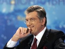 Ющенко предлагает учредить еще один выходной