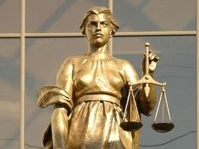 Киевский апелляционный админсуд в который раз перенес рассмотрение иска СП