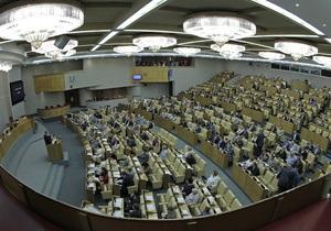 Закон Димы Яковлева  принят Госдумой России во втором чтении