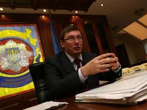 Луценко: УБОП и ФБР ликвидировали канал незаконной миграции