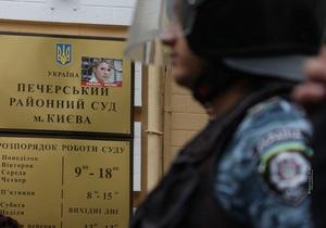 Суд в шестой раз отказался освободить Тимошенко из-под ареста