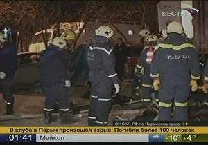 Трагедия в Перми: генпрокурор распорядился проверить работу Госпожнадзора