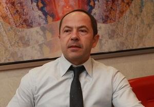 Тигипко: Команда Януковича наступает на те же грабли