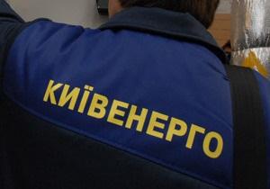 Киевэнерго ликвидировала крупное повреждение теплосети в столице