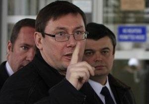 Луценко: Для себя любой побег из Украины я исключаю