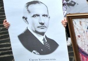 В Ивано-Франковске почтили память проводника ОУН Коновальца