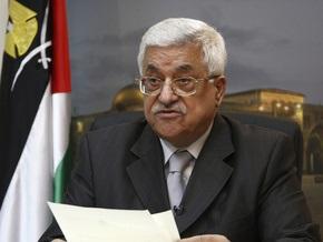 Президент Палестинской автономии предъявил ультиматум ХАМАС