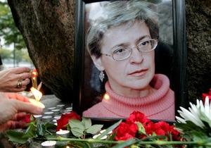 В Чечне задержан предполагаемый убийца Анны Политковской