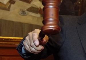 Новости Полтавы - Суд приговорил жителя Полтавы к трем годам тюрьмы за  минирование  квартиры