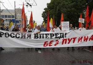 Опрос: 53% россиян ничего не слышали об оппозиционных Маршах миллионов