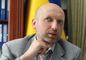 Турчинов заявил о готовности возглавить правительство