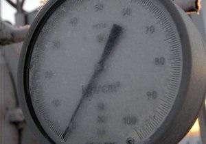 Украина отменила монополию на растаможку российского газа