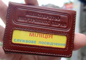 Милиция заявляет, что раскрыла убийство девочек в Севастополе