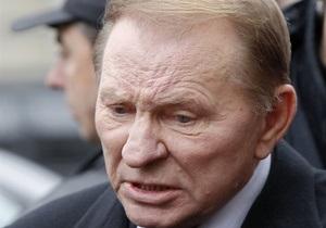 Генпрокуратура обжалует решение суда по делу Кучмы