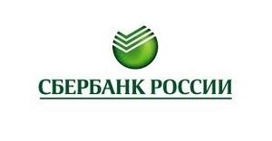 АО  СБЕРБАНК РОССИИ   получил награду за безупречную репутацию на финансовом рынке Украины