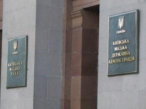 В КГГА проведут розыгрыш призов между киевскими плательщиками за коммунальные услуги