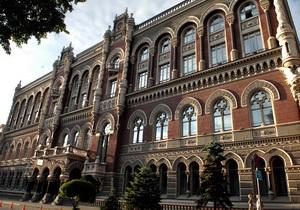 НБУ прекратил регистрацию иностранных инвестиций