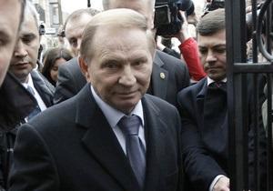 Кучма: Очной ставки с Мельниченко не было