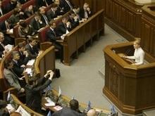 БЮТ: Угроза распада правящей коалиции миновала