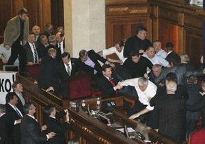 Возбуждено уголовное дело по факту нанесения телесных повреждений трем депутатам