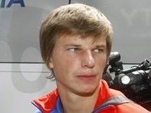 Венгер назвал главный недостаток Аршавина