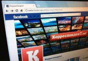 Состояние основателя Facebook сократилось на $600 млн