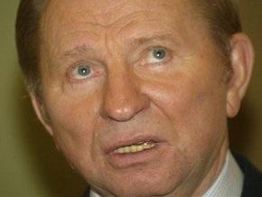 Кучма: Те, кто считают, что мы можем жить без России - глубоко заблуждаются