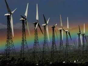 Кабмин построит ветряные электростанции на юге Украины