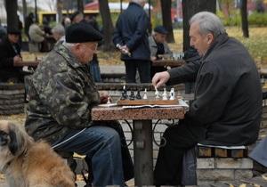 В ООН посоветовали Украине повысить пенсионный возраст