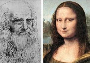 Итальянские  ученые обнаружили в портрете Моны Лизы зашифрованные буквы и цифры
