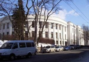 новости Киева - выборы мэра Киева - митинг - оппозиция - транспорт - пробки - Оппозиция зовет всех на митинг, власти Киева предупреждают водителей о возможных пробках