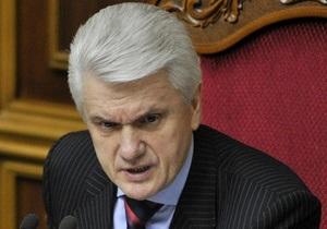 Литвин выиграл дело против Гриценко