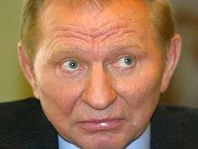 Кучма: Отказавшись от ядерного оружия, мы не получили гарантий безопасности