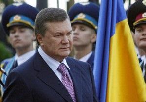 Янукович переименовал совет по иностранным инвестициям