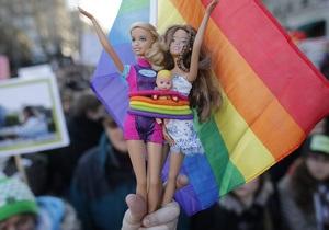 Во Франции сенат проголосовал за легализацию однополых браков