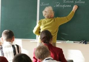 Суд приостановил закрытие школы в Донецке