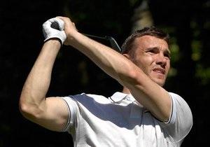 Звезды на продажу: Игра в гольф с Андреем Шевченко ушла с молотка за рекордные 250 тысяч гривен