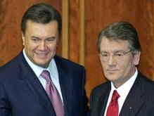 Ющенко: Можно много спорить о достижениях или просчетах Януковича