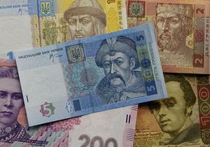 На Прикарпатье суд обязал чиновника за получение взятки в 2500 грн заплатить 127 тыс грн штрафа