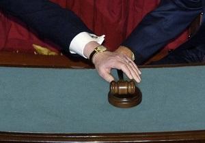 СМИ: Украина готова допустить РФ к приватизации своих холдингов