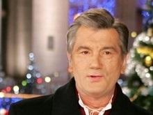 Ющенко поедет в Давос