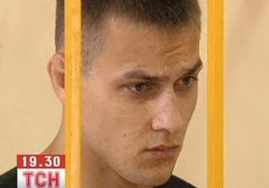 Титушко - суд: Сегодня состоится очередное судебное заседание по делу Титушко