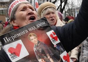 Минюст не намерен обжаловать решение ЕСПЧ по Тимошенко